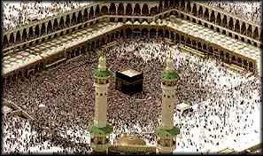 http://www.sajidine.com/image/masjid-haram.jpg
