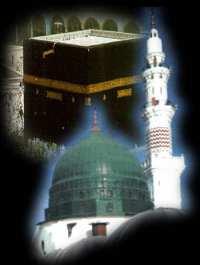 http://www.sajidine.com/images/mekka-quds.jpg