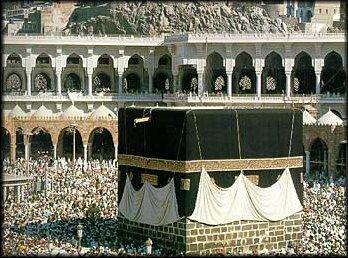 http://www.sajidine.com/image/kaaba_1.jpg